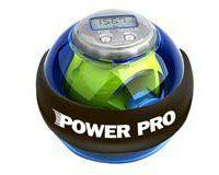 Powerball PowerPro Counter Light синий цена от 1 390 руб