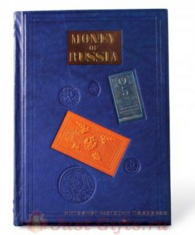 "Книга ""Money of Russia"" от 13 130 руб"